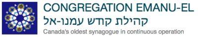 Congregation Emanu-el Logo